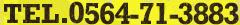 TEL.0564-71-3883