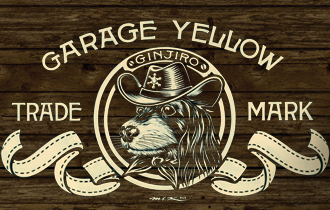 garage yellow